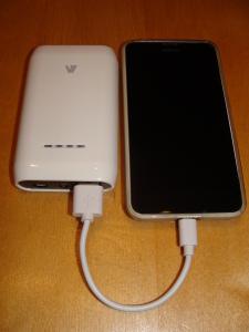 v7 powerbank mit nokia lumia 630